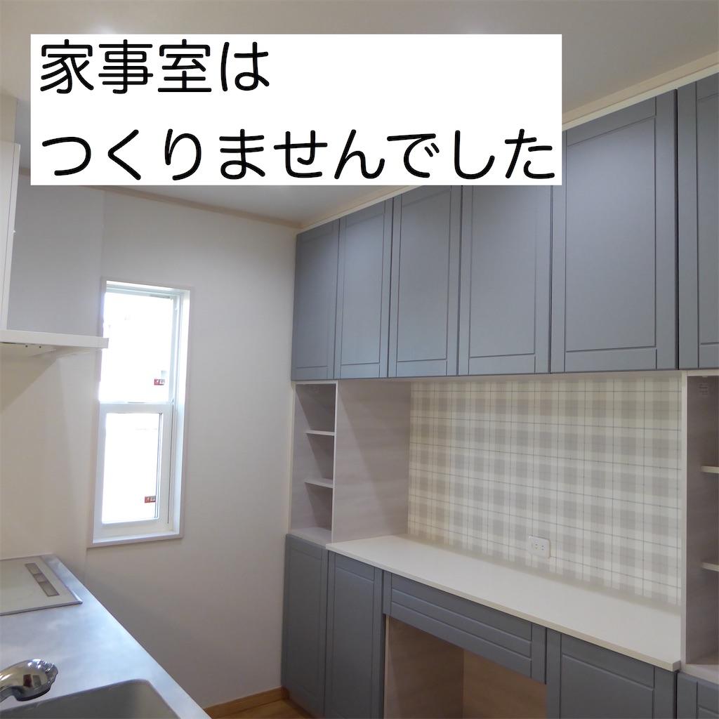 f:id:pengi_nu:20200215202409j:image