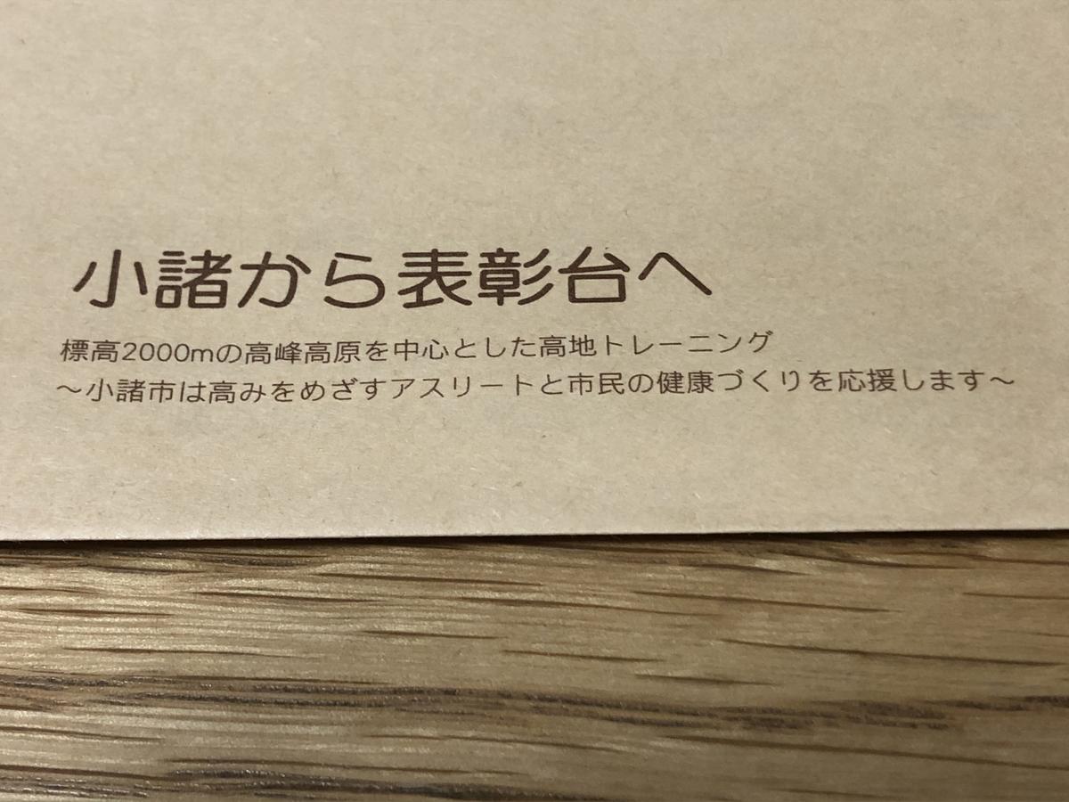 f:id:pengin-dou:20210219000509j:plain