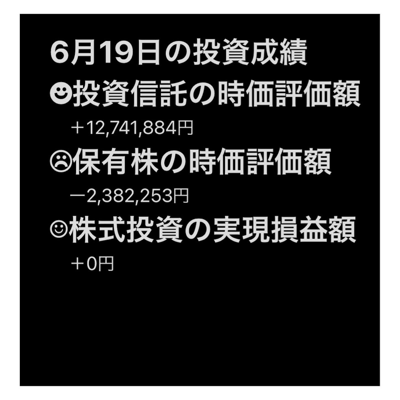 f:id:pengin0423:20210619203817j:image