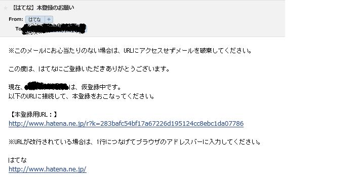 f:id:penginmobileyuki:20190319234750p:plain