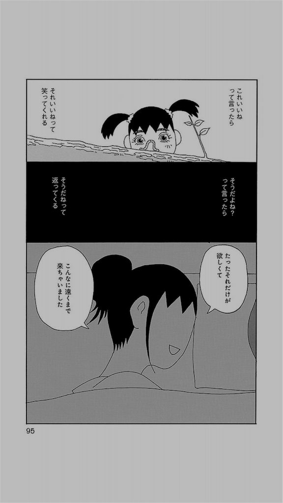 f:id:penguin-kn:20180407141731p:image