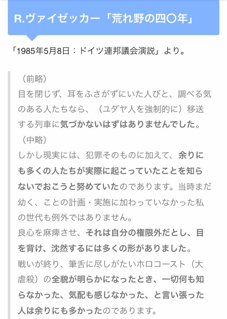 f:id:penguin-kn:20181101191027j:image