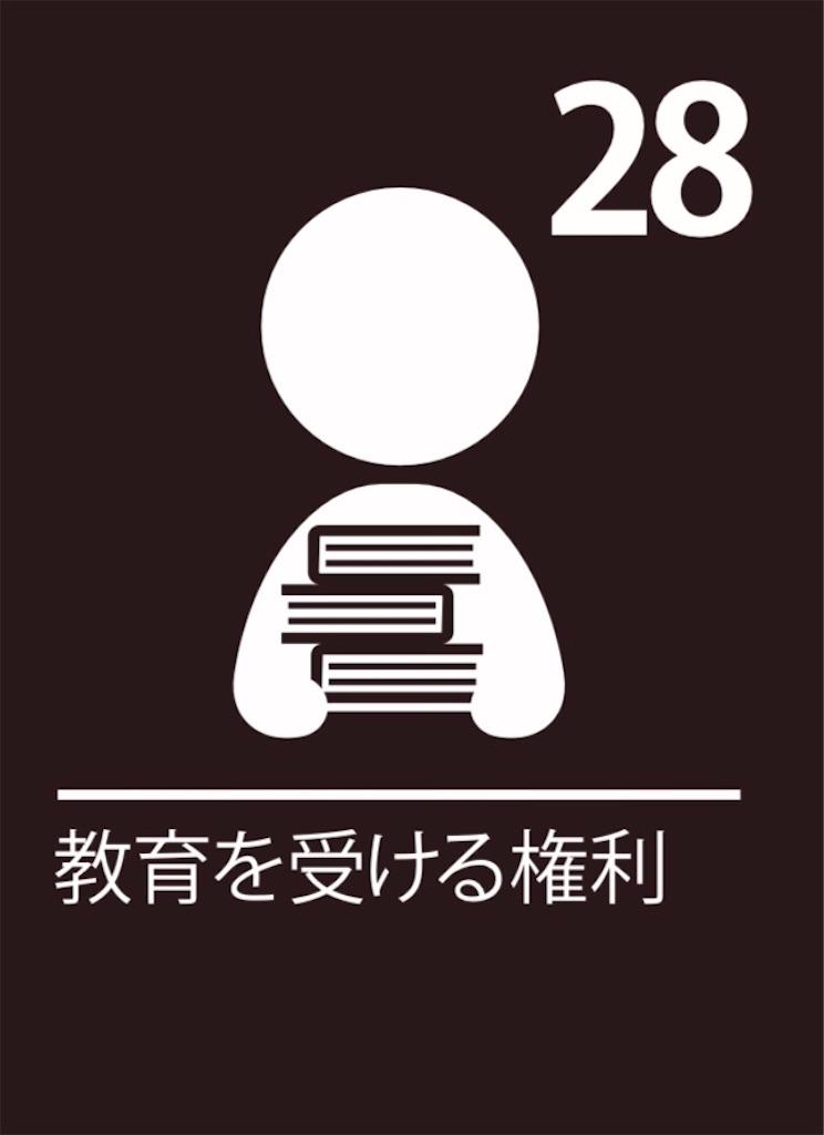 f:id:penguin-kn:20200423075940j:image