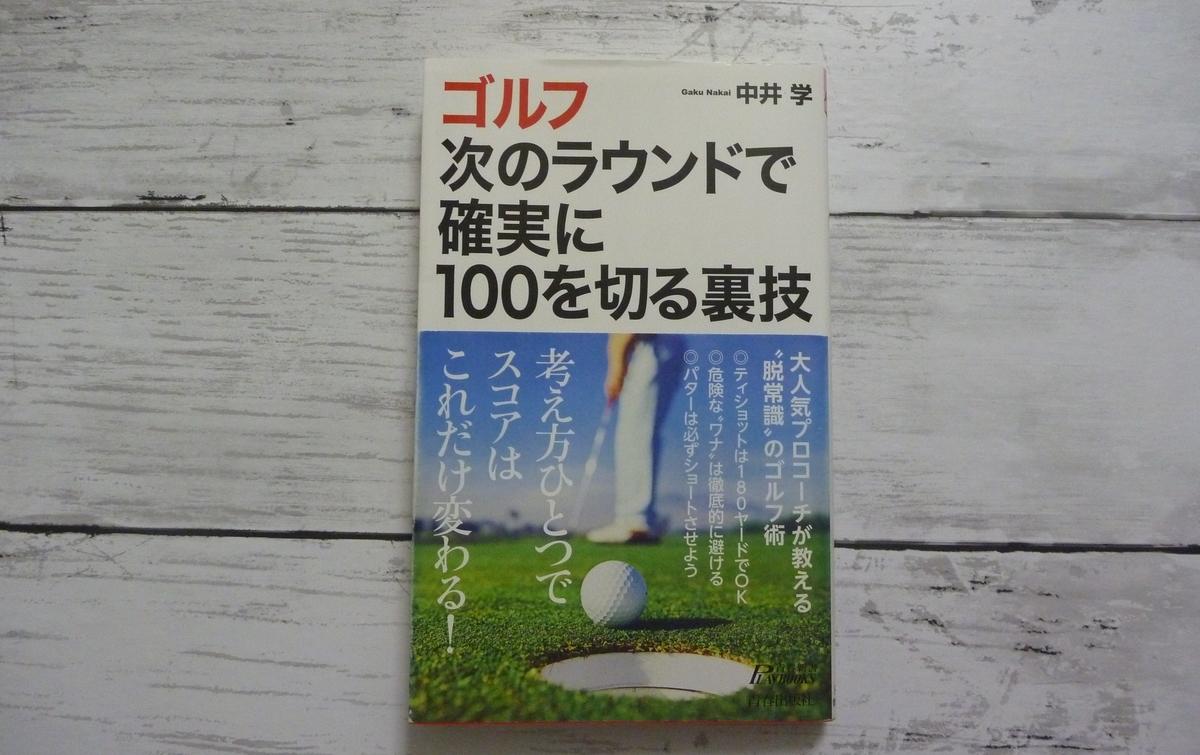 f:id:penguin-sensei:20210627161003j:plain