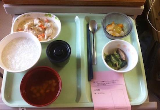 病院の食事画像