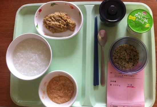 病院食(刻み食)の写真
