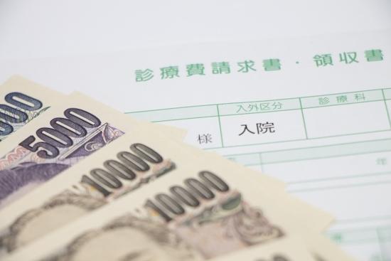 病院の領収書とお金の写真
