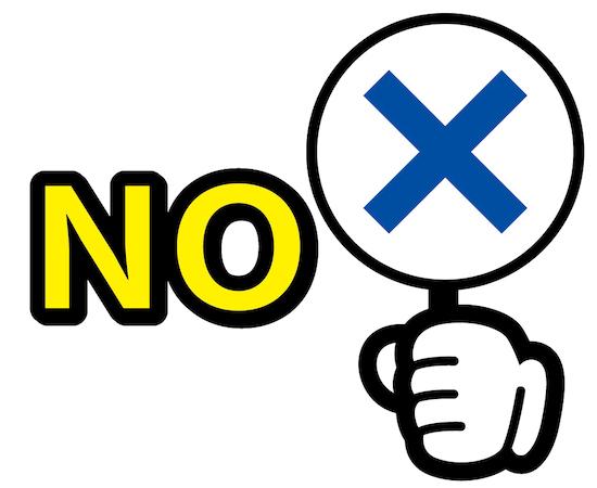 「NO」サイン