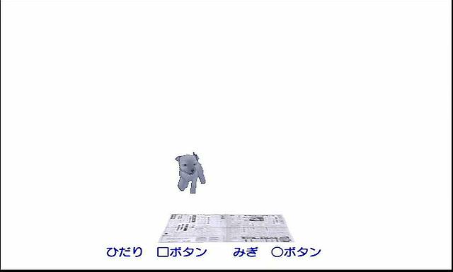 f:id:penguin2020:20200329233412j:plain