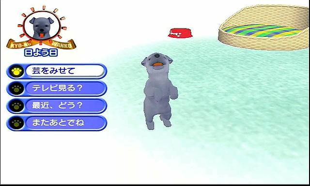 f:id:penguin2020:20200329233649j:plain