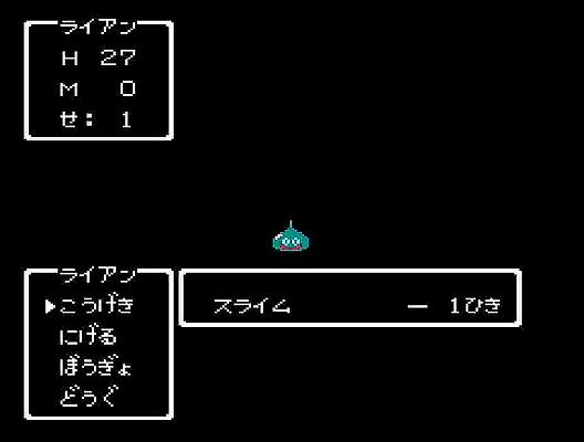f:id:penguin2020:20200402225127j:plain