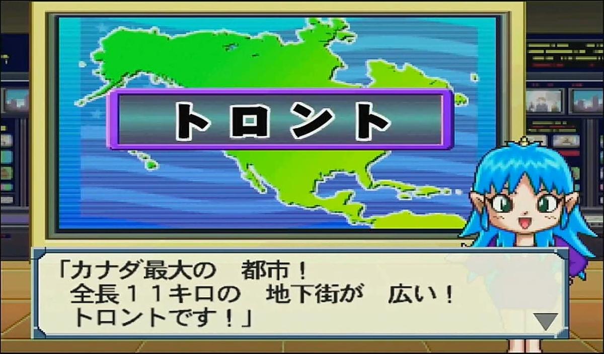 f:id:penguin2020:20200529223500j:plain