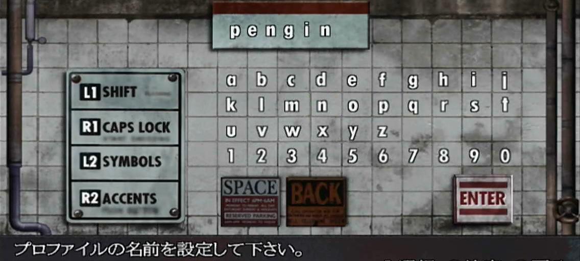 f:id:penguin2020:20200714233642j:plain