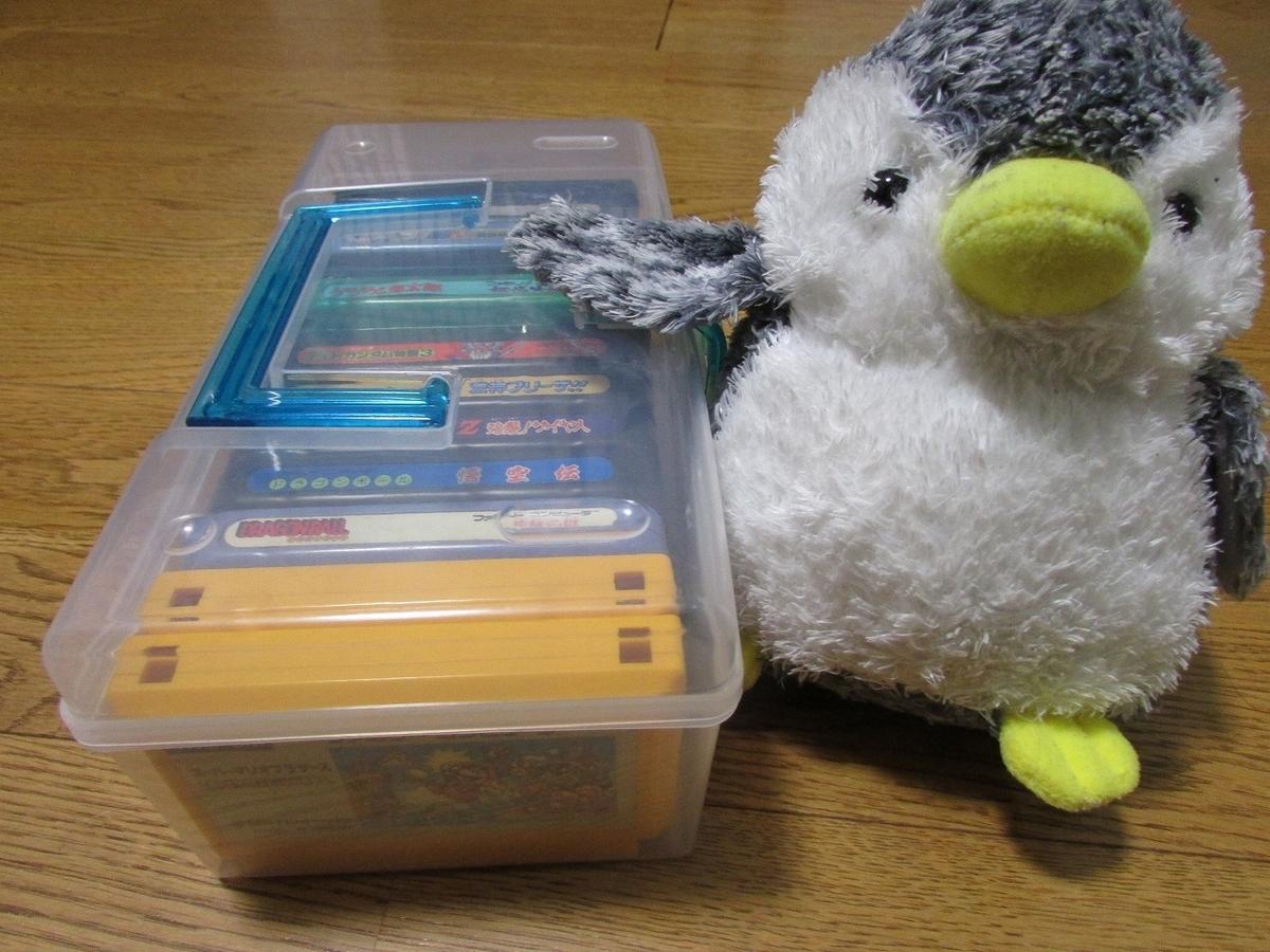 f:id:penguin2020:20201023212121j:plain