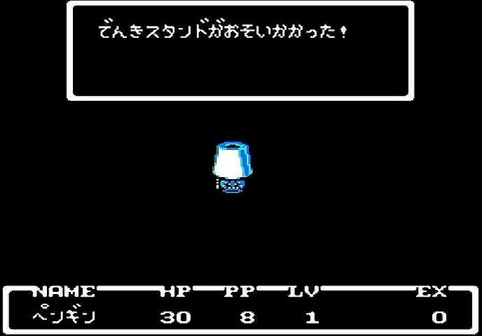 f:id:penguin2020:20201030214423j:plain