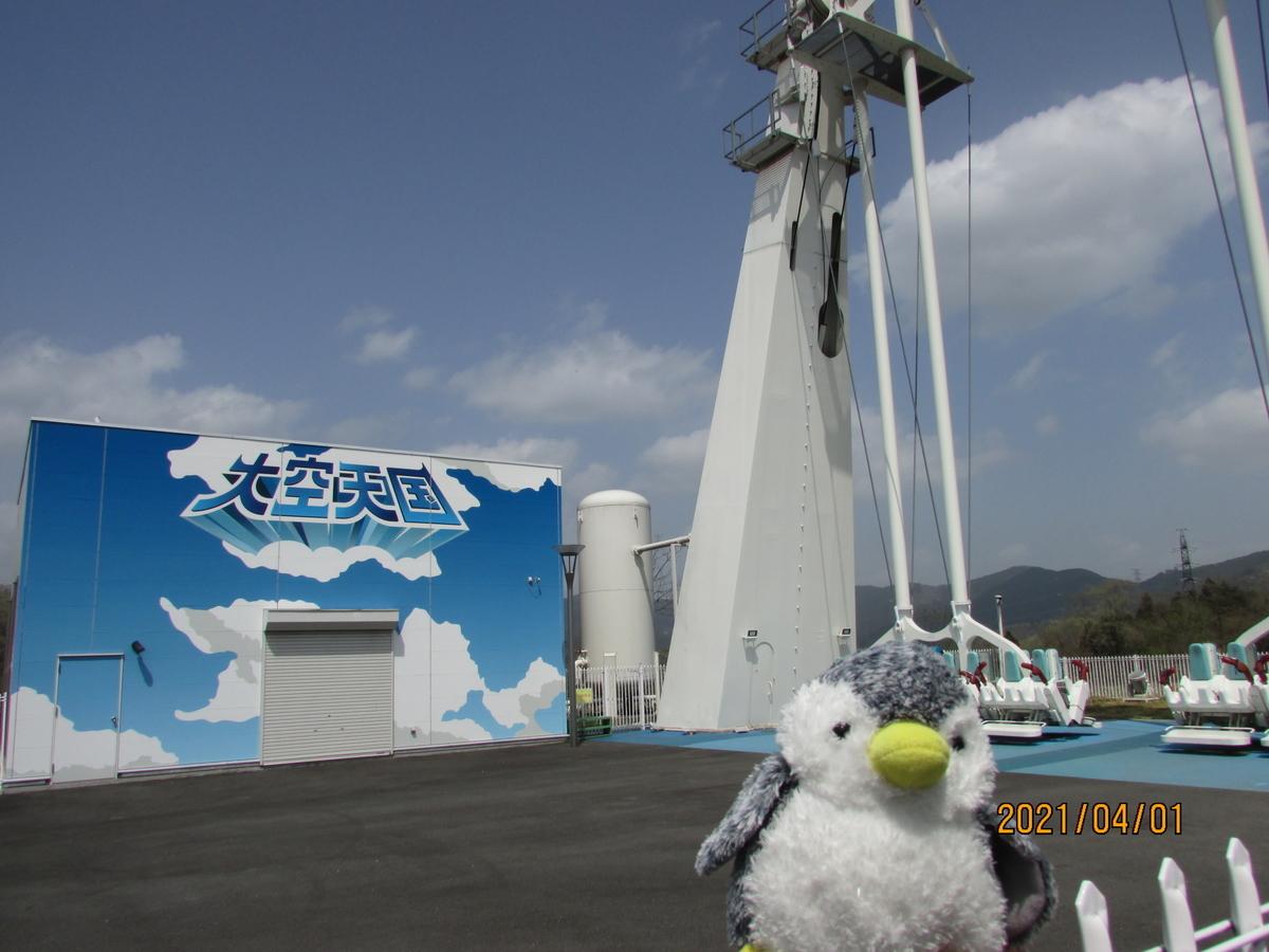 f:id:penguin2020:20210407231638j:plain