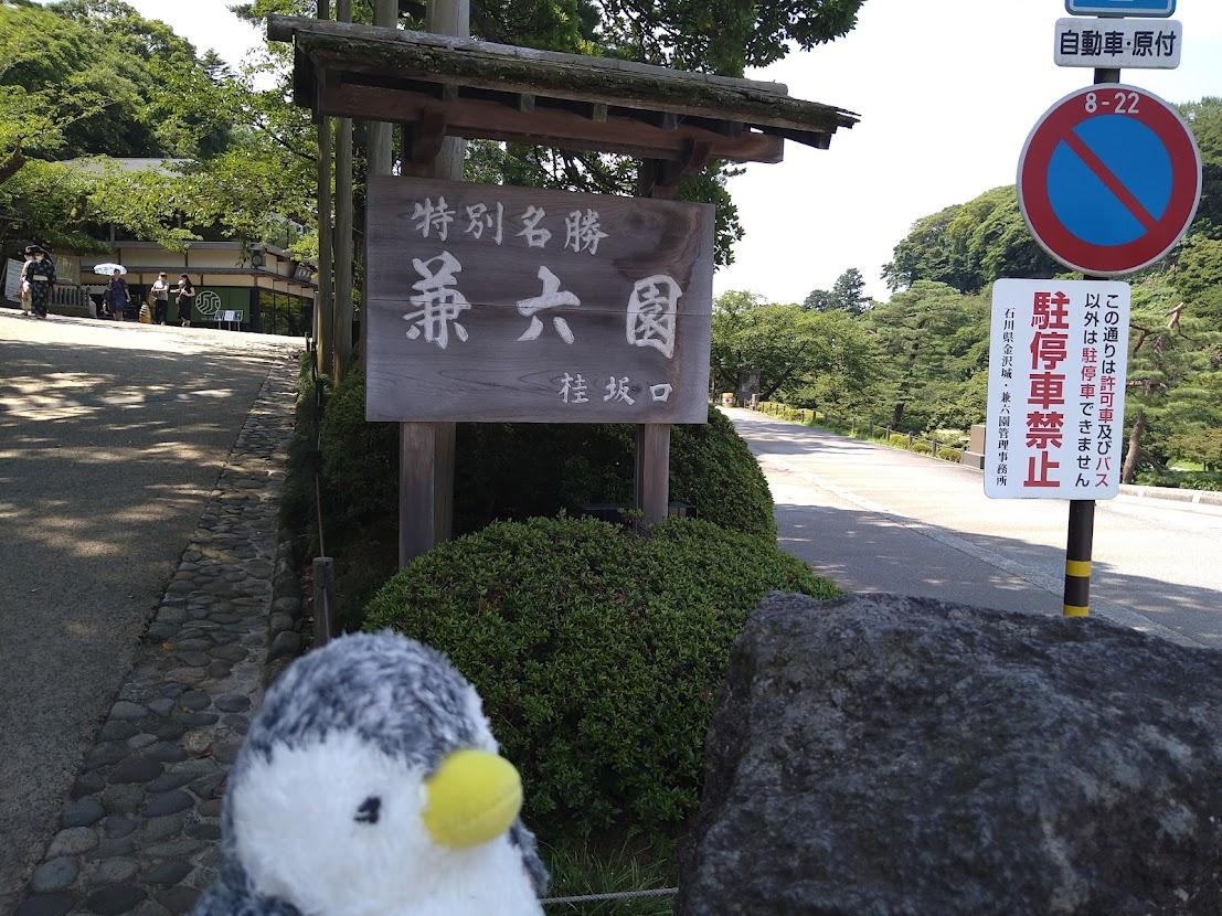 f:id:penguin2020:20210727104839j:plain