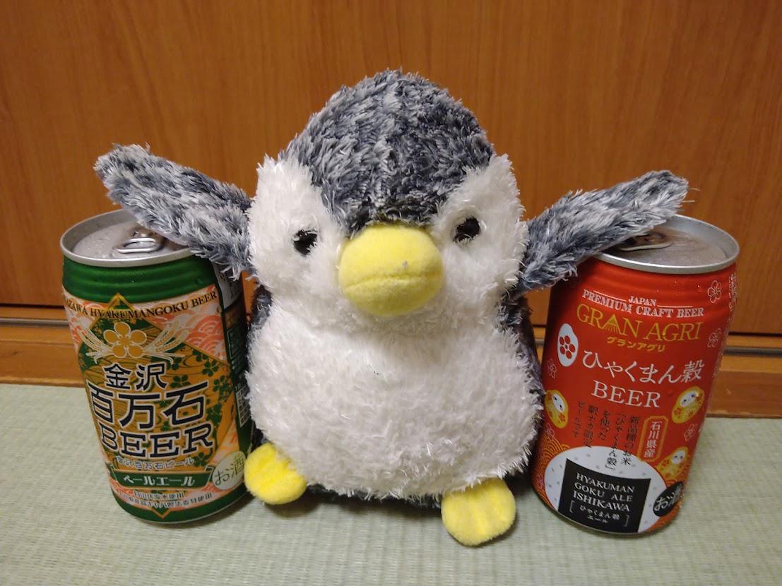 f:id:penguin2020:20210727105107j:plain