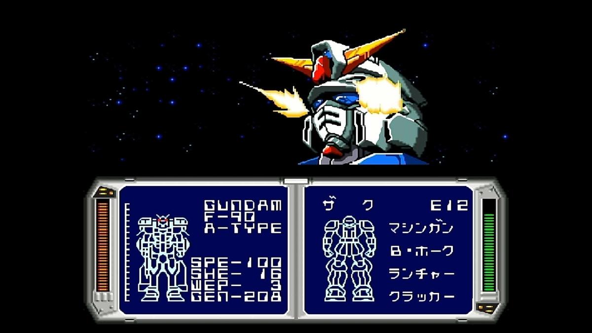 f:id:penguin2020:20211009094813j:plain