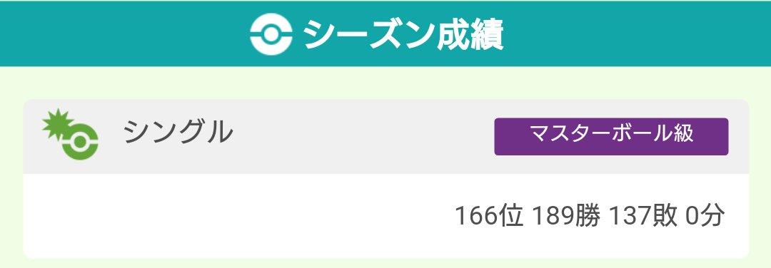 f:id:penguin_wara3:20201003054550j:plain
