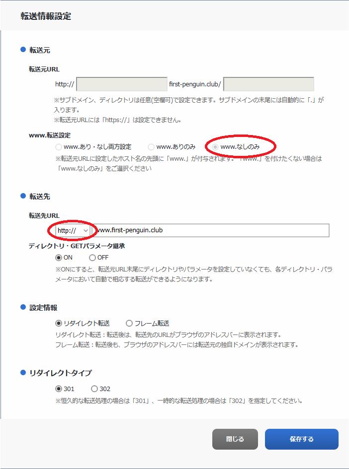 f:id:penguin_x:20190905210958p:plain