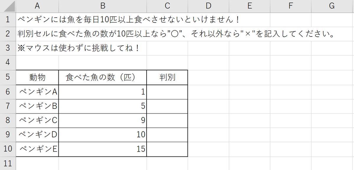 f:id:penguin_x:20200315185823p:plain