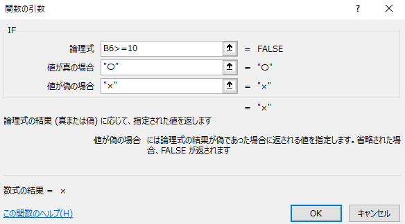 f:id:penguin_x:20200315192140p:plain