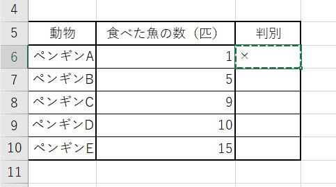 f:id:penguin_x:20200315192616p:plain