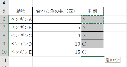 f:id:penguin_x:20200315193201p:plain