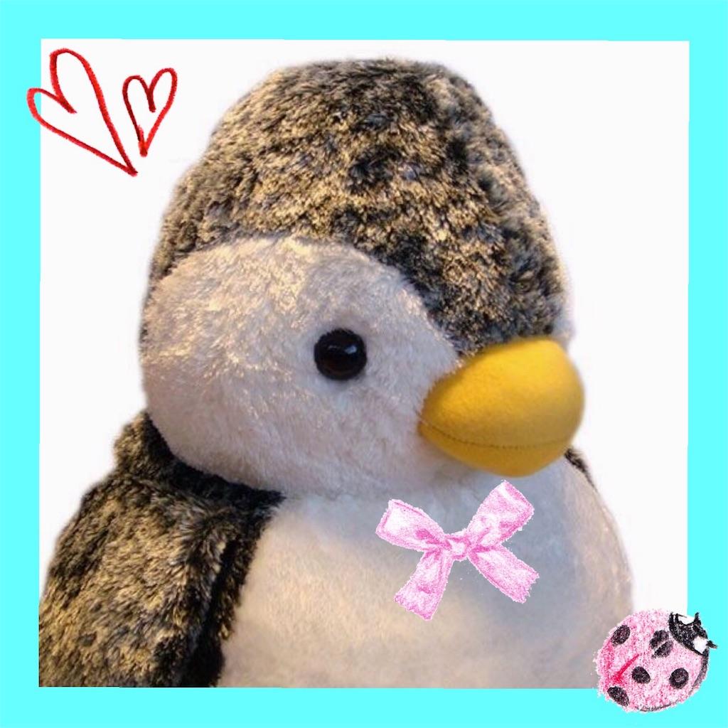 f:id:penguincp12:20170517171512j:image