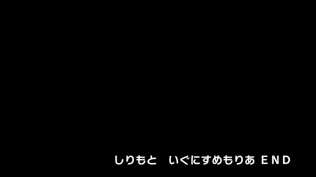 f:id:penguindisco:20170401011144p:image