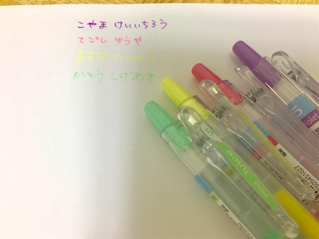 f:id:penguinkawaii:20180719224432j:image