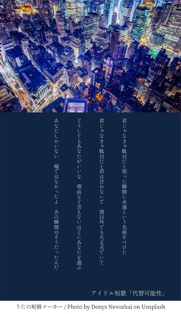 f:id:penguinkawaii:20210421231237j:image