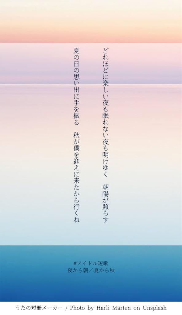 f:id:penguinkawaii:20210421231338j:image