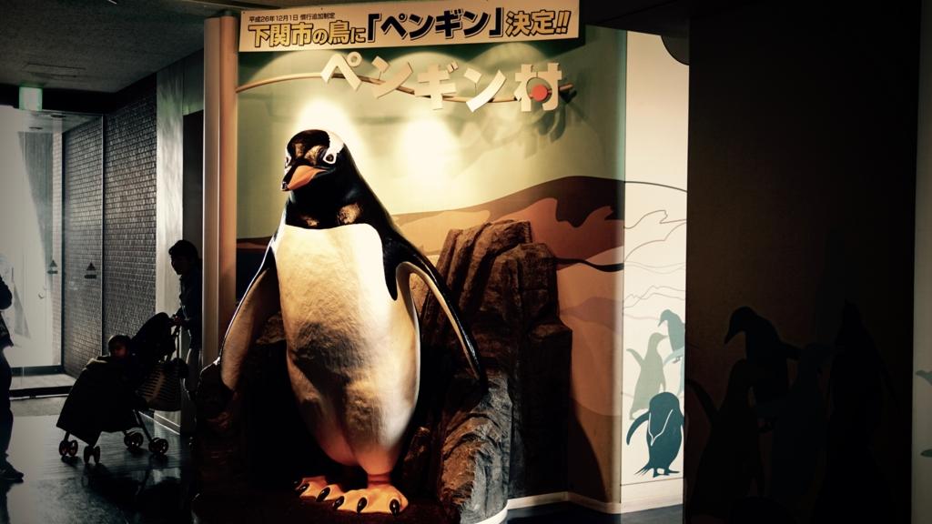 f:id:penguinshobou:20170108122347j:plain