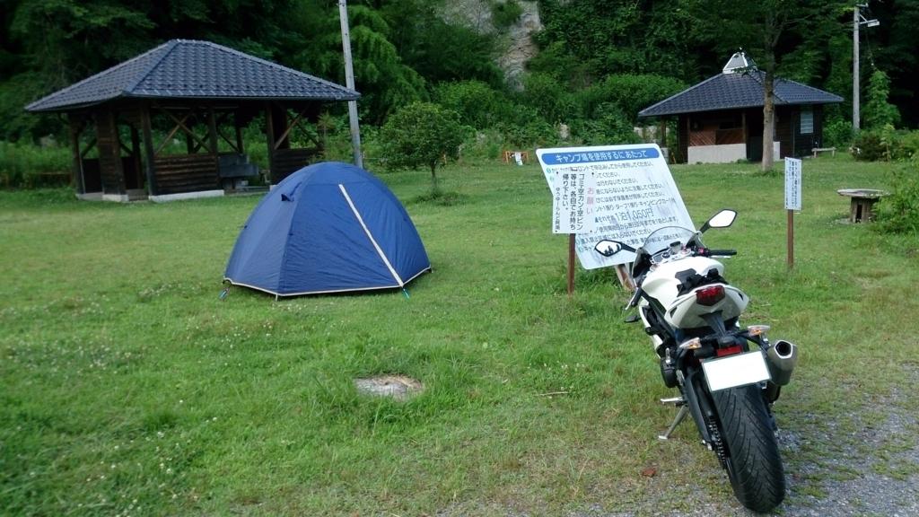 阿寺キャンプ場