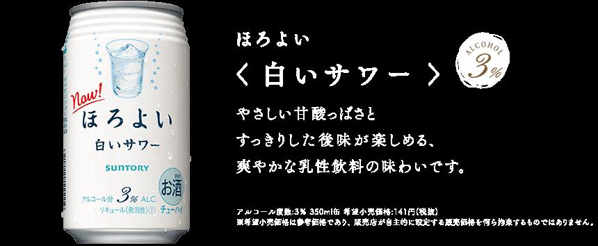 f:id:penipenipudding:20170408230012p:plain