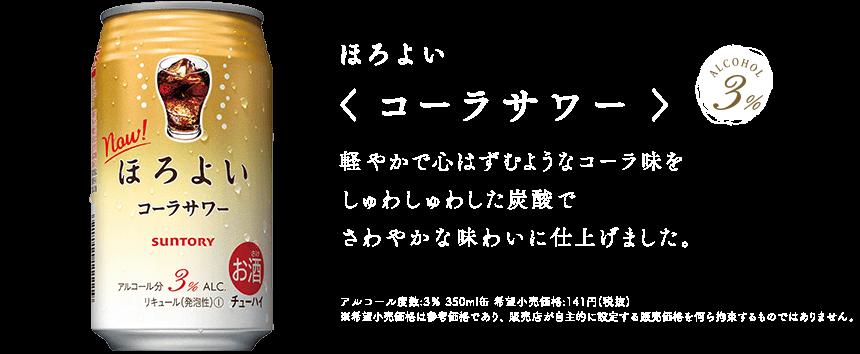 f:id:penipenipudding:20170408230429p:plain
