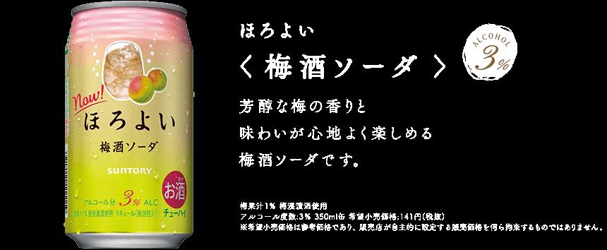 f:id:penipenipudding:20170408231451p:plain