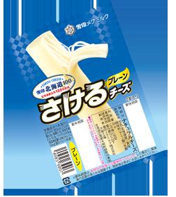 f:id:penipenipudding:20171213172859p:plain