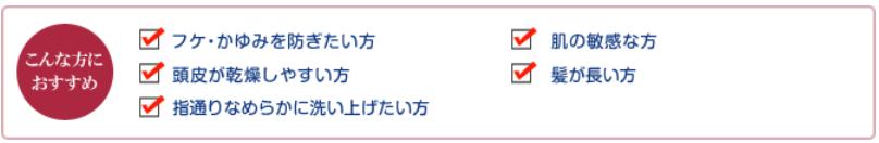 f:id:penipenipudding:20190829185807p:plain