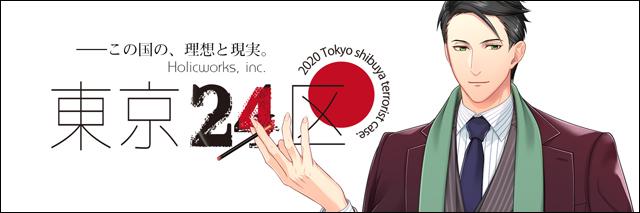 f:id:penkichi_201902:20200616123252j:plain