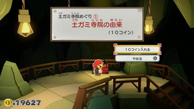 f:id:penkichi_201902:20200726100752j:plain