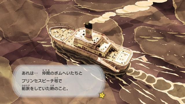f:id:penkichi_201902:20200809155828j:plain