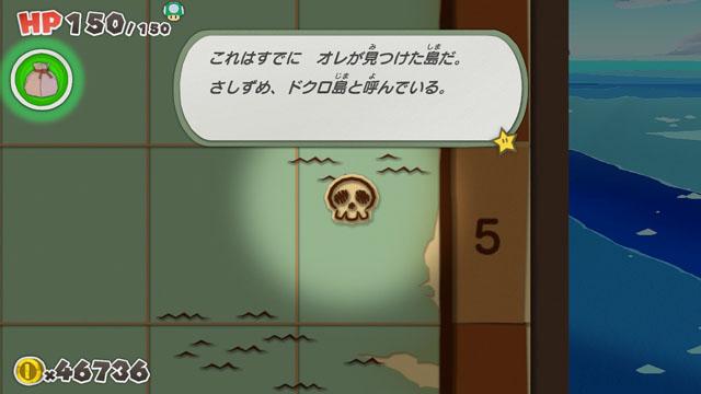f:id:penkichi_201902:20200809160645j:plain