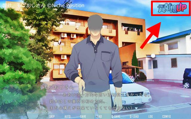 f:id:penkichi_201902:20200822113533j:plain