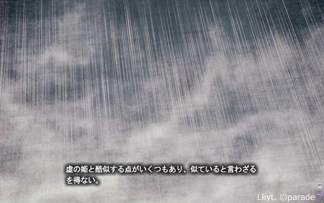 f:id:penkichi_201902:20200913212530j:plain