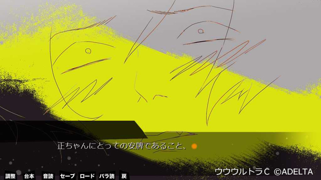 f:id:penkichi_201902:20201004161603j:plain