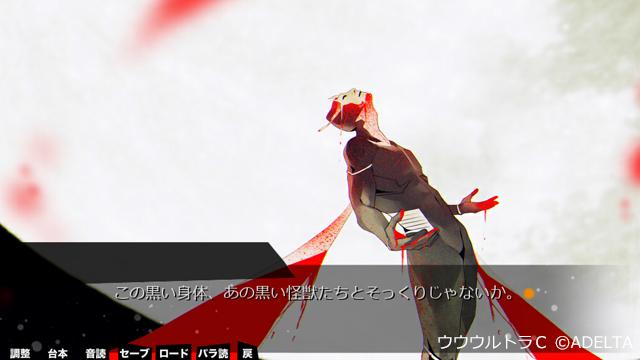 f:id:penkichi_201902:20201018200015p:plain