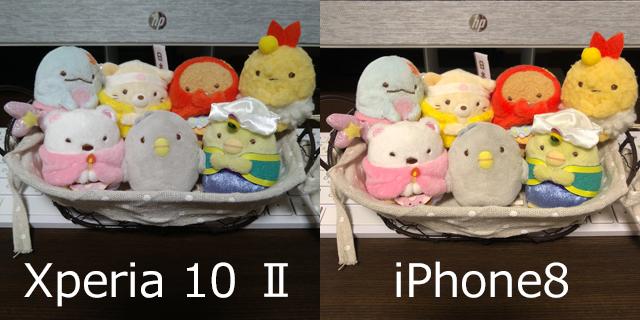 f:id:penkichi_201902:20201024105353j:plain
